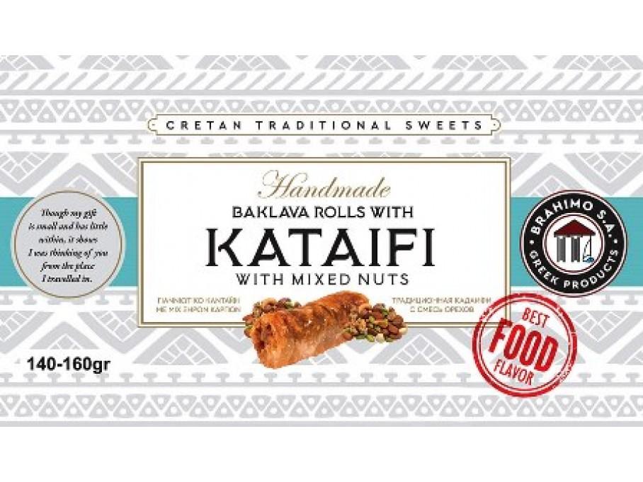 KATAIFI MIXED NUTS 140-160gr NEO