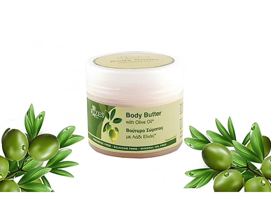 Body butter with olive oil (natural) 200 ml